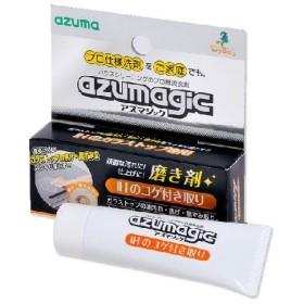 [アズマ工業]アズマジック IH用磨き剤 30g