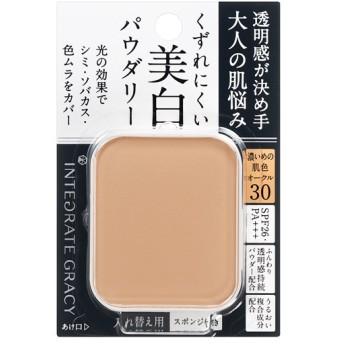 資生堂 インテグレート グレイシィ ホワイトパクトEX オークル30 濃いめの肌色 (レフィル) 11g