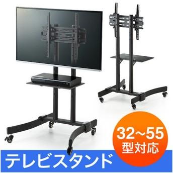 テレビスタンド ロータイプ キャスター 移動式 棚板 角度調整 32から55インチ対応 おすすめ EEX-TVS002