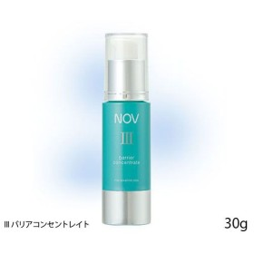 ノエビア NOVノブ III バリアコンセントレイト30g[保湿美容液][医薬部外品]