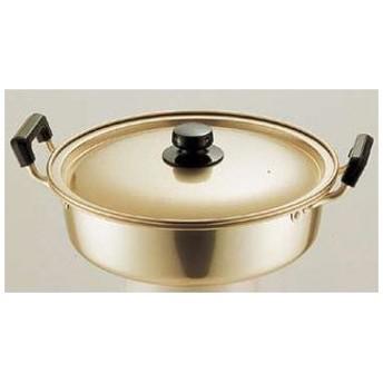 AKAO/アカオアルミ しゅう酸実用鍋 浅型/30cm