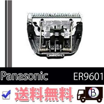 Panasonic ER9601 パナソニック 替刃 ヒゲトリマー用 ひげ 髭 ER206P ER206P-K ヒゲトリマー 替え刃