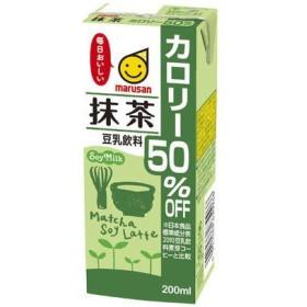 【納期目安:2週間】マルサンアイ 4901033004934 マルサン 豆乳飲料 抹茶 カロリー50%オフ 200mL12本入