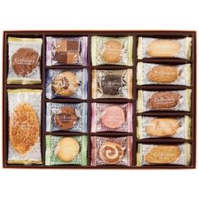 メリーチョコレート ル ボヌール クッキー詰合せ LBN-S 代引不可