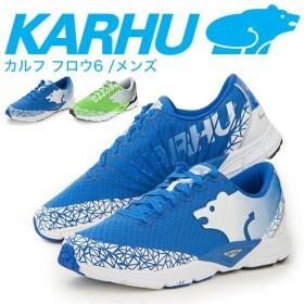 カルフ スニーカー フロウ6 KARHU メンズ 靴 KH100176
