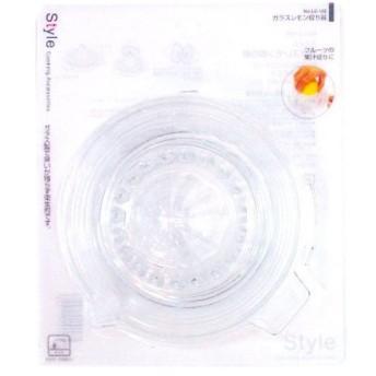 パール金属 STYLE ガラス製レモン絞り器 LC102
