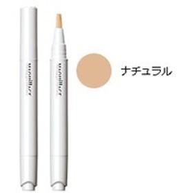 資生堂 マキアージュ コンシーラーリキッド ナチュラル ( shiseido / コンシーラー リキッド ) - 定形外送料無料 -wp