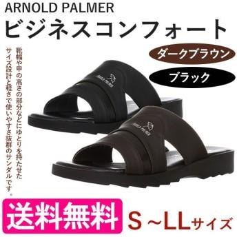 arnold palmer アーノルドパーマー コンフォートサンダル AP2057