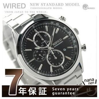 31日まで!さらに+24倍でポイント最大27倍 セイコー ワイアード SEIKO WIRED クロノグラフ メンズ 腕時計 AGAV109 ブラック 時計