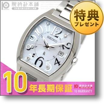 最大ポイント22倍 ルキア セイコー LUKIA SEIKO ソーラー電波 10気圧防水 レディース 腕時計 SSVW047