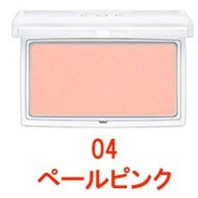 RMK インジーニアス パウダーチークス N 04 ペールピンク ( ルミコ / チーク / アールエムケー ) - 定形外送料無料 -wp