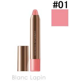 ルナソル LUNASOL カラーリングクレヨン #01 Berry Pink 3.4g [282359]【メール便可】