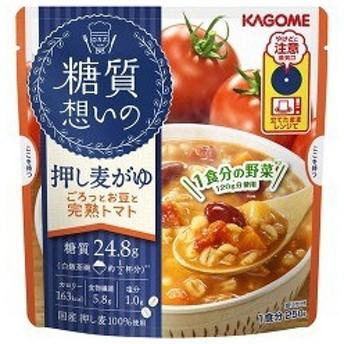 カゴメ 糖質想いの 押し麦がゆ ごろっとお豆と完熟トマト ( 250g )/ カゴメ