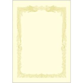 タカ印 賞状用紙クリーム横 10−1078B4