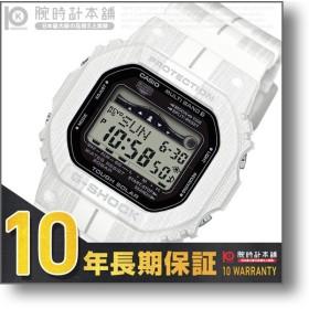 G-SHOCK Gショック カシオ ジーショック CASIO   メンズ 腕時計 GWX-5600WA-7JF(予約受付中)