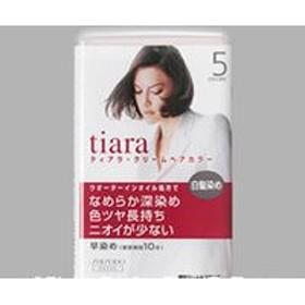 資生堂 ティアラクリームヘアカラー5自然な栗色 (医薬部外品)