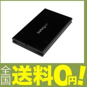 StarTech.com USB 3.1(10 Gbps)接続2.5インチSATA SSD/HDDドライブケース 本体一体型USB-C(Type-C)ケーブル UASP対応 S251BU31C3CB