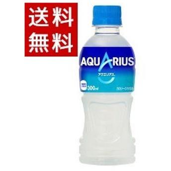 アクエリアス ( 300ml24本入 )/ アクエリアス(AQUARIUS)