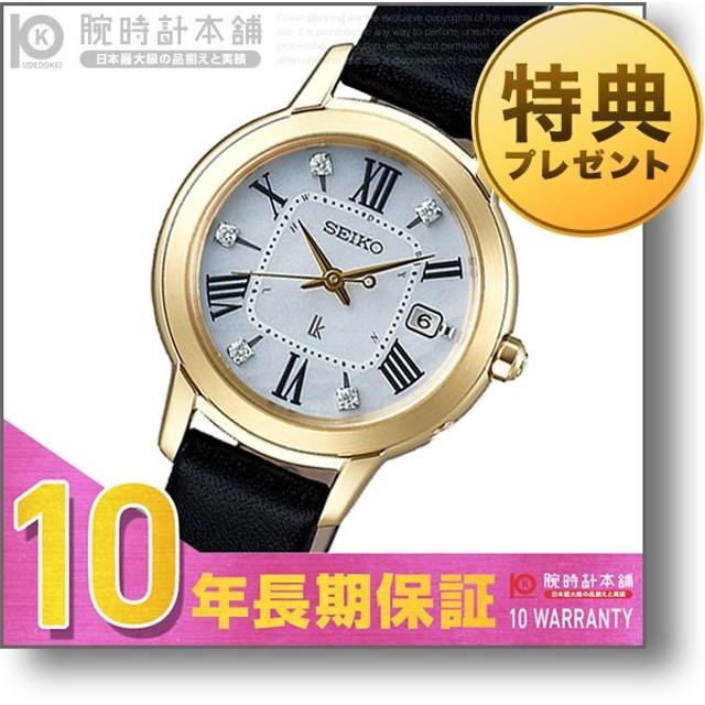 【店内最大36%戻ってくる!15日限定】 ルキア セイコー LUKIA SEIKO BAILA限定モデル  レディース 腕時計 SSQW040