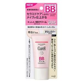 花王 キュレル BBクリーム 明るい肌色 35g キュレル 乾燥肌 敏感肌 保湿 低刺激 (ゆうパケット配送対象)