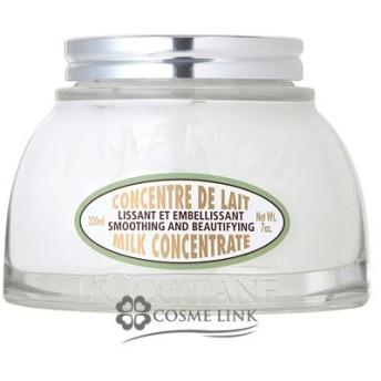 ロクシタン LOCCITANE アーモンド ミルクコンセントレート 200ml (288054)