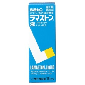 【第2類医薬品】ラマストン液 16ml【セルフメディケーション税制対象】