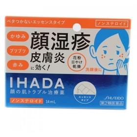 【第2類医薬品】イハダ プリスクリードD 14ml【セルフメディケーション税制対象】