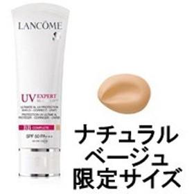 限定サイズ ランコム UV エクスペール XL BB 2 ナチュラル ベージュ 50ml SPF50/PA+++(LANCOME 乳液l) - 定形外送料無料 -wp