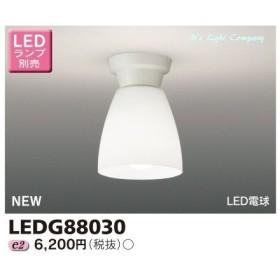 東芝 LEDG88030 LED小形シーリングライト ランプ別売 ワンタッチミニ