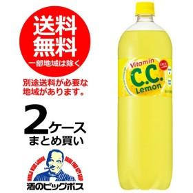 サントリー C.C.レモン 1.5L×2ケース(16本)(016)
