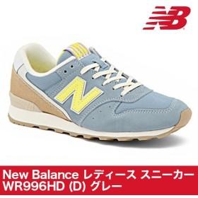 ニューバランス New Balance スニーカー レディース WR996HD D グレー 靴 シューズ