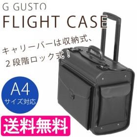 GUSTO ガスト パイロットケース 46cm 黒 B4ファイルサイズ対応 2輪キャリーバッグ 20029