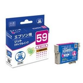 JIT/ジット  リサイクルインク エプソンICM59 マゼンタ JIT-E59M
