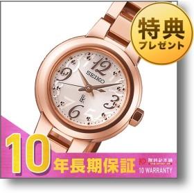 ルキア セイコー LUKIA SEIKO ソーラー 10気圧防水  レディース 腕時計 SSVR128