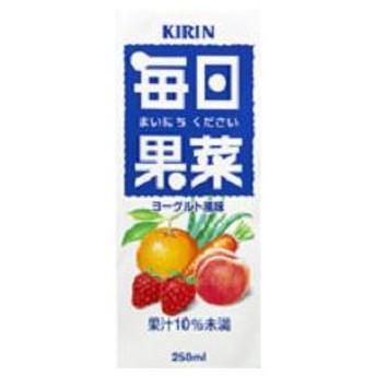 キリン 毎日果菜 250ml紙パック 24本入 (野菜ジュース 乳性飲料)