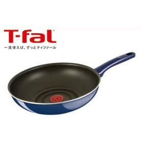 T-fal/ティファール  グランブルー・プレミアウォックパン 28cm D55119