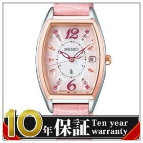 【レビューを書いて10年保証】SEIKO セイコー 腕時計 SSVW116 レディース LUKIA ルキア ソーラー電波修正