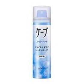 KAO/ケープ スーパーハード 無香料 50g
