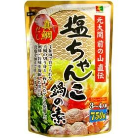 元大関前の山直伝塩ちゃんこ鍋の素 750g