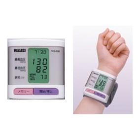KENKO  KHB-504 コンパクト手首式デジタル血圧計
