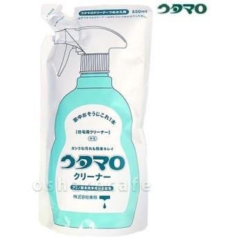 東邦 ウタマロクリーナー 詰替350ml[レフィル/詰め替え/つめかえ用][住宅用合成洗剤](TN098-3)