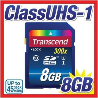SDHCカード 8GB Class10 UHS-I対応 Premium TS8GSDU1トランセンド Transcend ネコポス対応