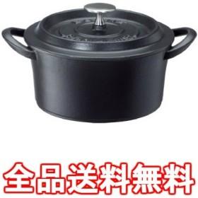 ボン・ボネール ココット 18cm ブラック  ※ IH対応 IH (100V/200V)とガス火対応 ABVB510