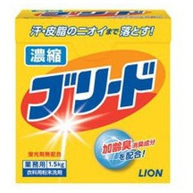 LION/ライオン  衣料用洗剤 濃縮ブリード/1.5kg