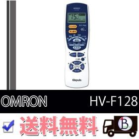 OMRON HV-F128 オムロン HVF128 エレパレス 低周波治療器 マッサージ機