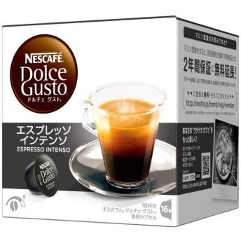 ネスカフェドルチェグスト専用カプセル エスプレッソ インテンソ 16杯分 1ケース(代引き不可)