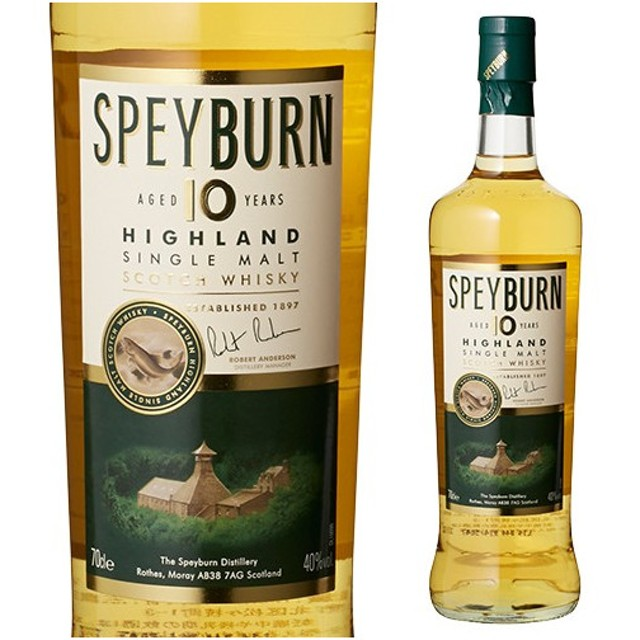 ウイスキー スペイバーン 10年 700ml ウィスキー whisky