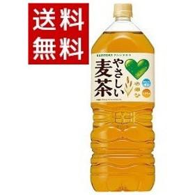 グリーン ダカラ 麦茶 ( 2L12本セット )/ ダカラ ( グリーンダカラ ダカラ 2l )
