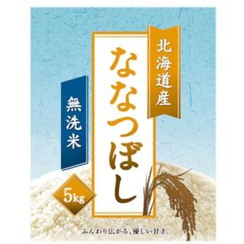 無洗米 北海道産ななつぼし 5kg アイリスオーヤマ