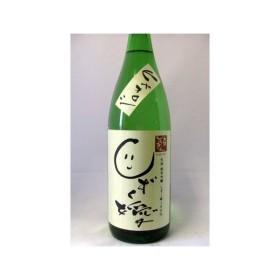 土佐しらぎく 生詰 純米吟醸 しずく媛 ひやおろし 1800ml 仙頭酒造 高知県 日本酒